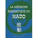 La médecine énergétique du Hado