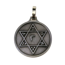Médaille du  Sceau de Salomon