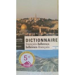 Dictionnaire Français / Hébreux